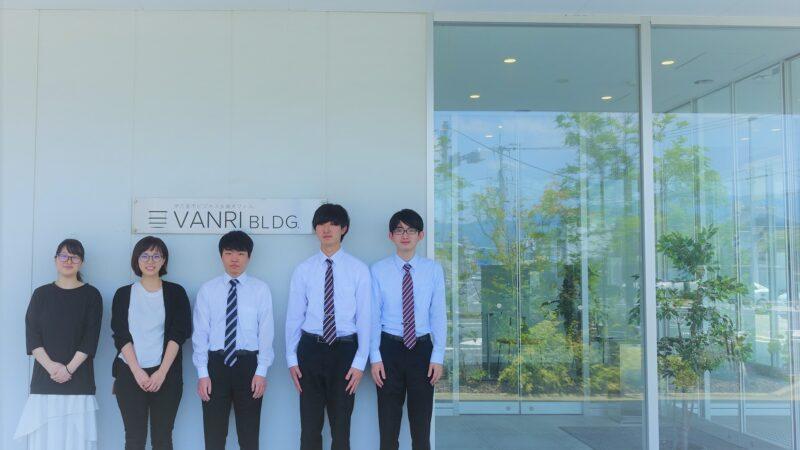 株式会社インフォグラム <br>伊万里開発センター