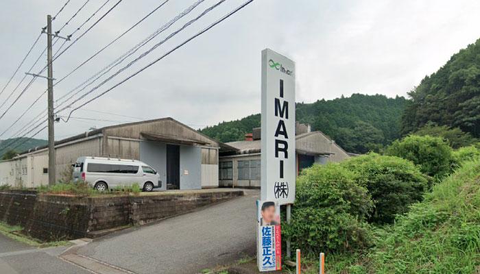 IMARI 株式会社