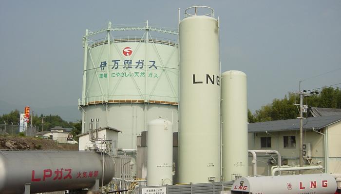 伊万里ガス 株式会社