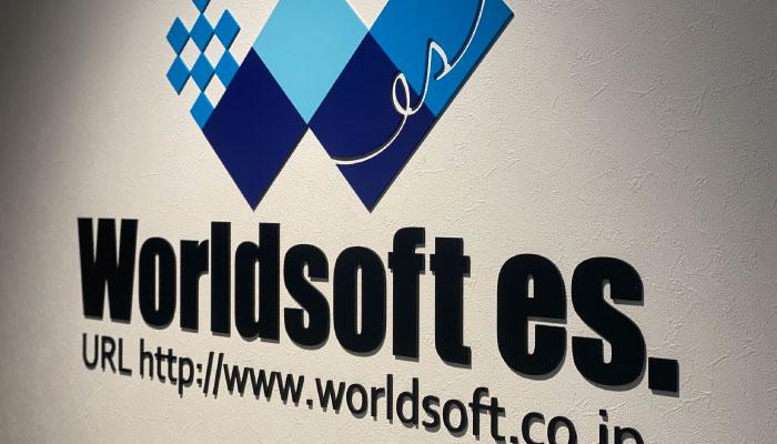 Worldsoft es